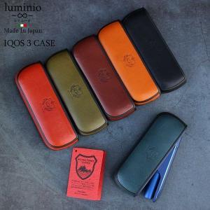 嗜好品であるIQOS 3を最高級栃木レザーで覆った本物志向の商品です。   ブランド:luminio...