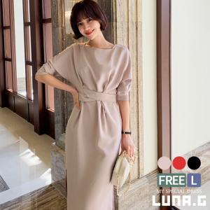 09735e47eda31 ウエストリボン ドルマン ワンピース ドレス レディース フォーマル おしゃれ デザイン 大人 上品 かわいい 可愛い 春 春服