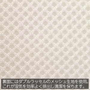 シングルサイズ敷布団 ルナエアー・ブレサーボ|アイボリー|lunaair|13