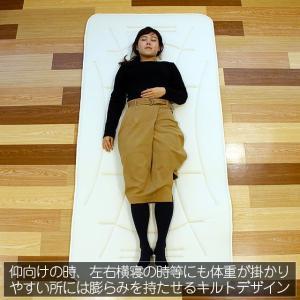 シングルサイズ敷布団 ルナエアー・ブレサーボ|アイボリー|lunaair|07