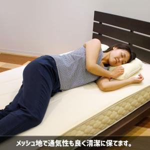 ベッドパッド:ルナエアー・シーパッド 綿スムースタイプ シングルサイズ(アイボリー) lunaair 03