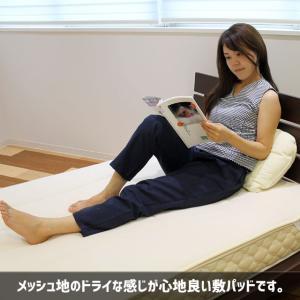 ベッドパッド:ルナエアー・シーパッド 綿スムースタイプ シングルサイズ(アイボリー) lunaair 04