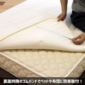 ベッドパッド:ルナエアー・シーパッド 綿スムースタイプ シングルサイズ(アイボリー) lunaair 05