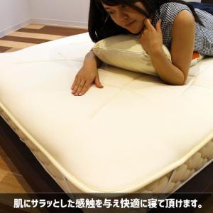 ベッドパッド:ルナエアー・シーパッド 綿スムースタイプ シングルサイズ(アイボリー) lunaair 07