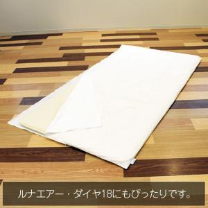 ルナエアー専用 綿100%敷布団カバー|ナチュラルホワイト|lunaair|03