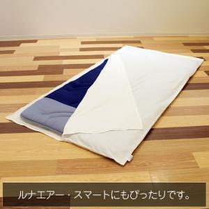 ルナエアー専用 綿100%敷布団カバー|ナチュラルホワイト|lunaair|04