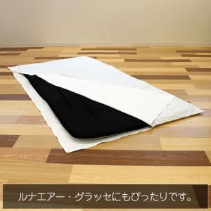 ルナエアー専用 綿100%敷布団カバー|ナチュラルホワイト|lunaair|05