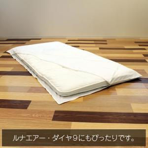 ルナエアー専用 綿100%敷布団カバー|ナチュラルホワイト|lunaair|06