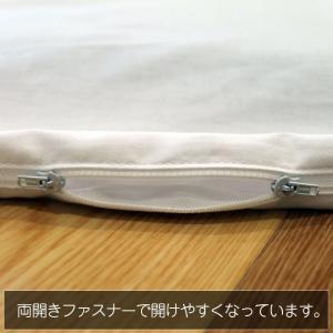 ルナエアー専用 綿100%敷布団カバー|ナチュラルホワイト|lunaair|08