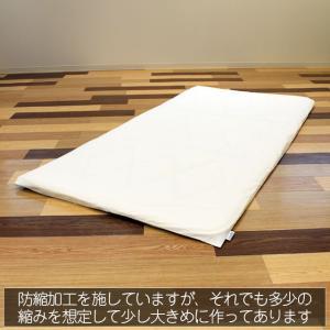 ルナエアー専用 綿100%敷布団カバー|ナチュラルホワイト|lunaair|10
