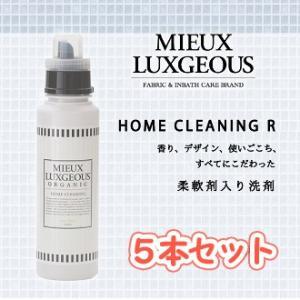液体洗剤 ミューラグジャス ホームクリーニング R 5個セット 洗剤 柔軟剤 洗剤セット|lunabeauty
