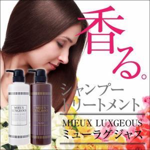シャンプー ミューラグジャス シャンプー R アミノ酸シャンプー|lunabeauty