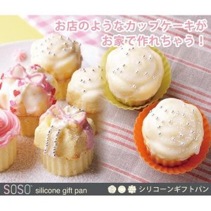 シリコン型 お菓子 調理器具 SOSO シリコーンギフトパン カップケーキ 型|lunabeauty