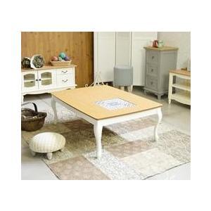 こたつ 長方形 テーブル 105×75  家具調こたつ  東谷 AZUMAYA  アリスKT-101WH lunabeauty
