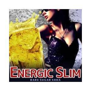 ダイエット 食品 エナジックスリム サプリメント|lunabeauty