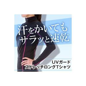 ラッシュガード UVガードストレッチ ロング Tシャツ ピンクライン M-L スポーツウェア lunabeauty