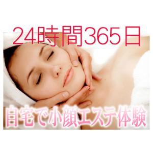 パーツ美人 小顔モデル用 ネコポス発送 送料無料|lunabeauty|06