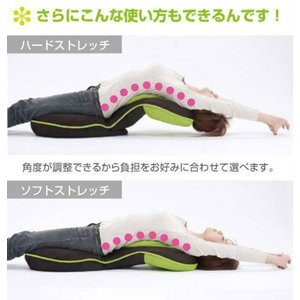 座椅子 骨盤調整 ストレッチ 背筋がGUUUN美姿勢座椅子 ピンク 腰痛 補正|lunabeauty|04