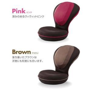 座椅子 骨盤調整 ストレッチ 背筋がGUUUN美姿勢座椅子 ピンク 腰痛 補正|lunabeauty|05