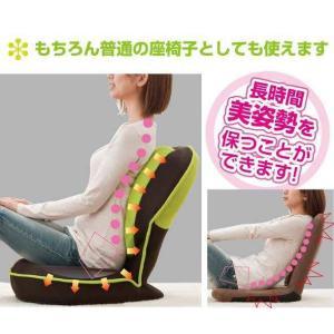 座椅子 骨盤調整 ストレッチ 背筋がGUUUN美姿勢座椅子 ピンク 腰痛 補正|lunabeauty|06
