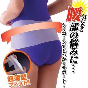 腰痛ベルト シリコーン製骨盤ベルト Mサイズ lunabeauty