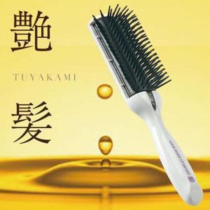 ヘアブラシ 静電気除去 ヘアケア 美容師さんの艶髪ブラシ静電気除去タイプ|lunabeauty