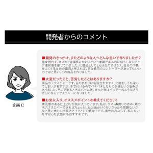 コンシーラー メンズ カバー 化粧品 ベースメイク 送料無料 ネコポス発送 LUGDY クマカバークリーム|lunabeauty|11