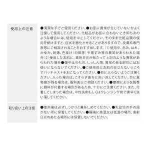 コンシーラー メンズ カバー 化粧品 ベースメイク 送料無料 ネコポス発送 LUGDY クマカバークリーム|lunabeauty|13
