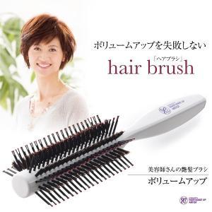 ヘアブラシ サラサラ 美容師さんの艶髪ブラシ ボリュームアップ|lunabeauty