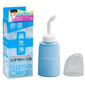 花粉対策 鼻洗浄器 鼻うがい ハナクリーンS|lunabeauty
