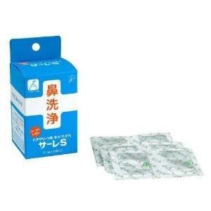 花粉対策 鼻洗浄 ハナクリーンS 専用洗浄剤 サーレS 1.5g×50包入|lunabeauty