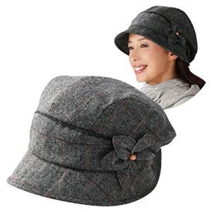 帽子 レディース 秋冬 キャスケット ヘリンボーンあたたか帽子 グレー|lunabeauty