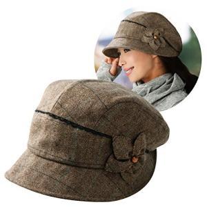 帽子 レディース 秋冬 キャスケット ヘリンボーンあたたか帽子 ブラウン|lunabeauty