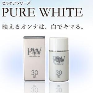 日焼け止め ノンケミカル セルケア PW UVカットミルク 30ml  化粧下地 uv (uv カット)|lunabeauty