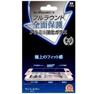 ガラスフィルム 液晶保護フィルム iphone6/6s フルラウンド全面保護アルミ&強化ガラス ピンク|lunabeauty