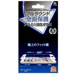 ガラスフィルム 液晶保護フィルム iphone6plus/6splus フルラウンド全面保護アルミ&強化ガラス ゴールド lunabeauty