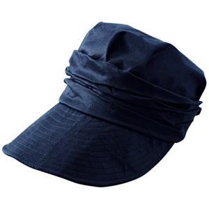 キャスケット 日よけつば広キャスケット ブラック 帽子 UV レディース|lunabeauty