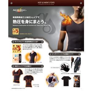 インナー メンズ ホットアルファ加圧メンズトップス半袖 ブラック L 加圧シャツ 半袖|lunabeauty|02