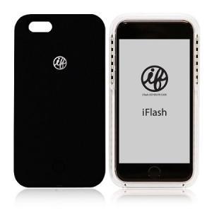スマホケース iFlash セルフィーライトケース for iPhone6/6s ブラック 在庫処分 王様のブランチ 送料無料|lunabeauty