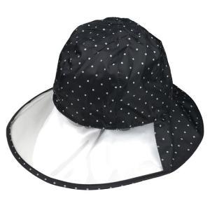 レインウェア 帽子 雨具 自転車 レインハット ブラック ホワイトドット ネコポス発送 送料無料 lunabeauty