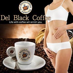 ダイエットコーヒー デルブラックコーヒー ダイエット ネコポス発送 送料無料|lunabeauty