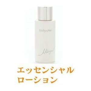 保湿 化粧水 乾燥肌 Baby&Me エッセンシャル ローション 化粧水 保湿 無添加|lunabeauty