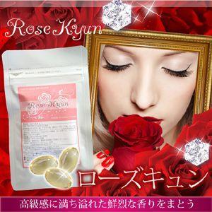 ローズ サプリ サプリメント 香水 ローズキュン DM便 送料無料|lunabeauty