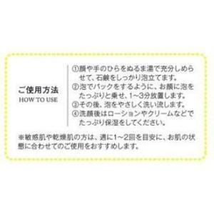 洗顔 石鹸 固形 ソープ アロマ ピーリング ゆず玉石鹸 lunabeauty 06