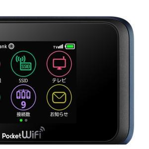 WiFi レンタル 月間データ容量 無制限 Pocket WiFi 往復送料無料  1ヶ月プラン ソフトバンク|lunabeauty|05