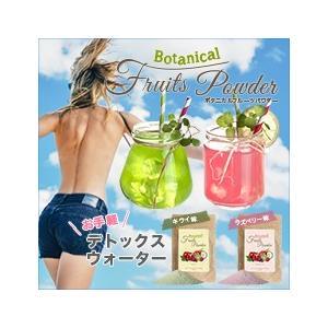 サプリメント ネコポス発送 送料無料 ボタニカルフルーツパウダー ラズベリー ダイエット 食品 lunabeauty