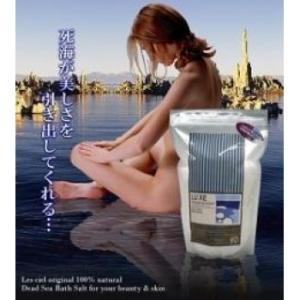 ラグゼ デッドシーバスソルト 2kg 死海の塩 保温 入浴剤 発汗