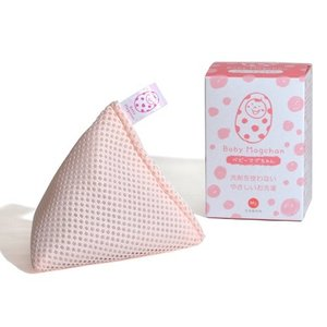 ベビーマグちゃん ピンク 洗濯 赤ちゃん やさしい 敏感肌 衣類|lunabeauty
