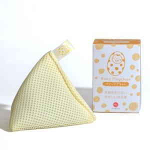 ベビーマグちゃん イエロー 洗濯 赤ちゃん やさしい 敏感肌 衣類|lunabeauty