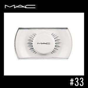 【M・A・C】マック アイラッシュ #33|lunadea